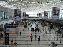 Aéroport de Ezeiza
